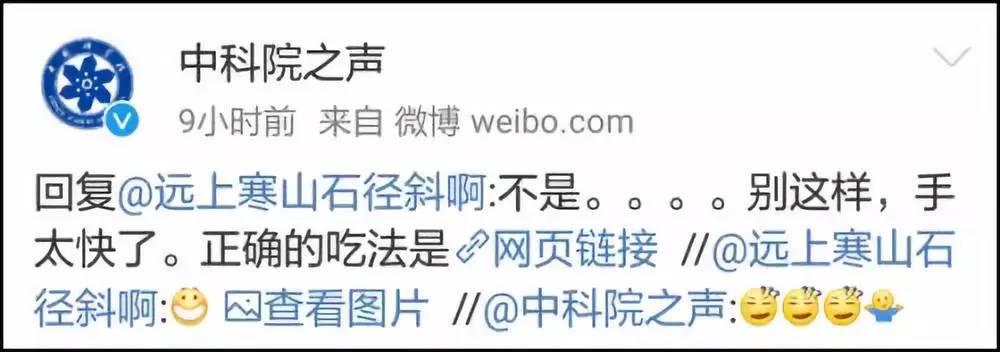 """""""中国天眼之城"""",帮中国领先世界二十年,就这么被""""玩坏了""""?"""