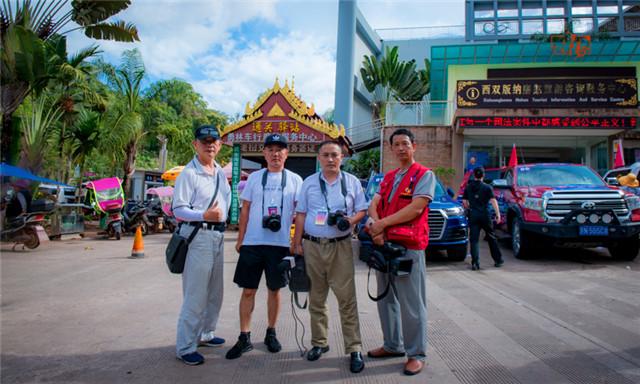 《南亚地缘》摄制组随中华自驾联盟车队走进--老挝