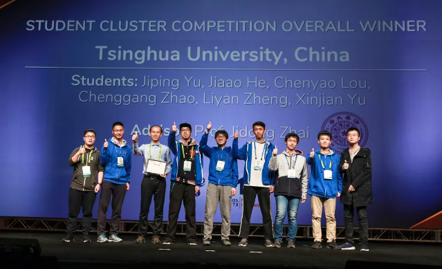 清华大学超算团队摘得 SC 2018 总冠军,包揽三大国际大学生超算竞赛总冠军