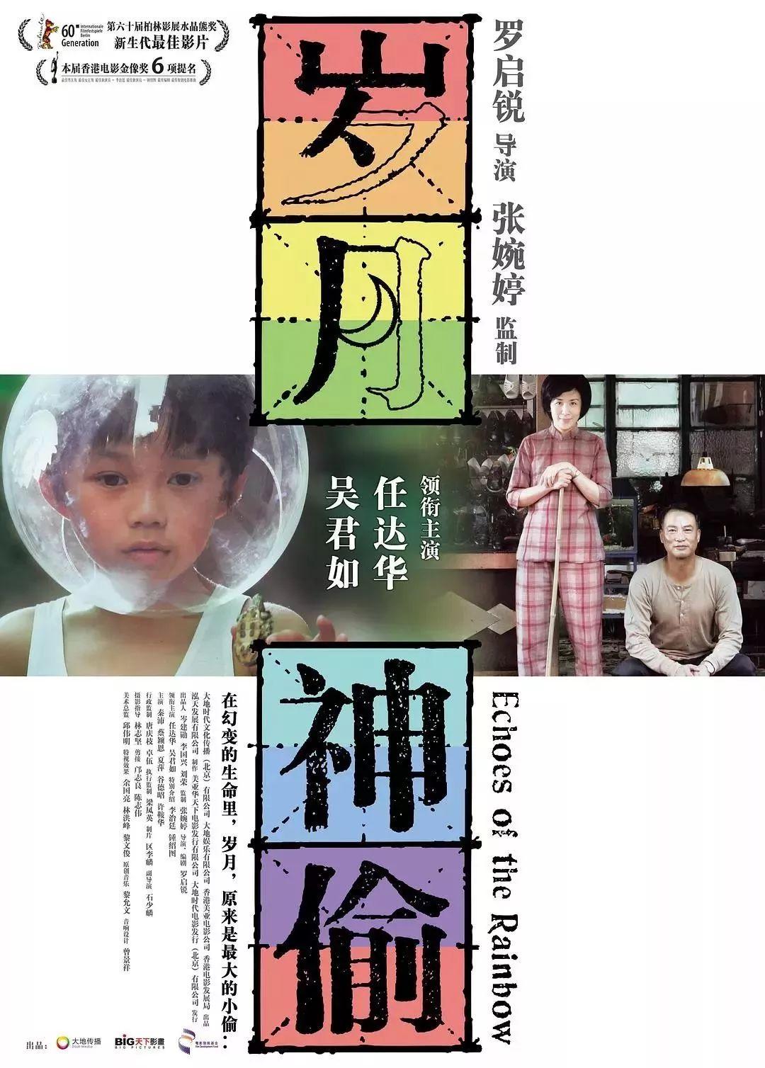 """發掘周潤發黎明李治廷…這位女導演才是""""男神制造機"""""""