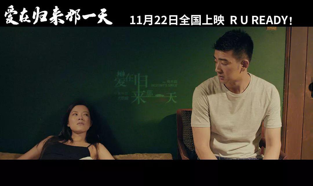 資訊   特朗普禁止中國學生赴美留學?這部電影正面杠!