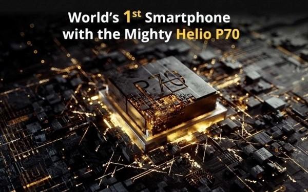 联发科Helio P70芯片