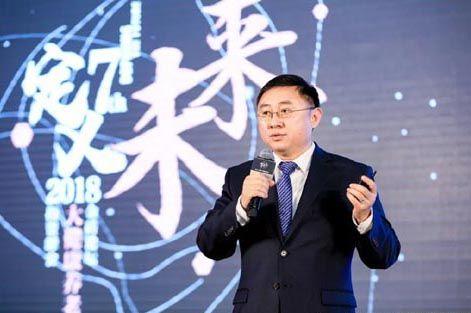 中国保险行业协会首席金融市场专家 俞平康