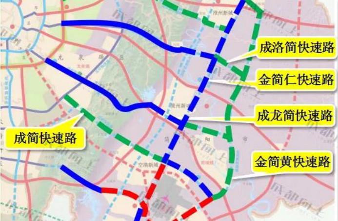 青金,彭青淮,成金簡,成洛簡,成龍簡,成簡,成資,雙簡11條市域快速路,形圖片