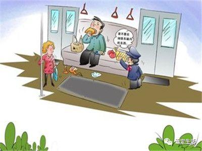 不文明乘车行为: 插队现象         从上幼儿园开始,老师就教如何