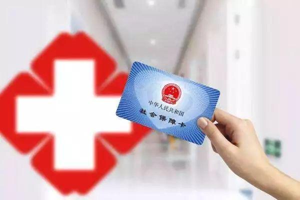 北京不裁员、少裁员企业,这项保险费可返还一半 失业