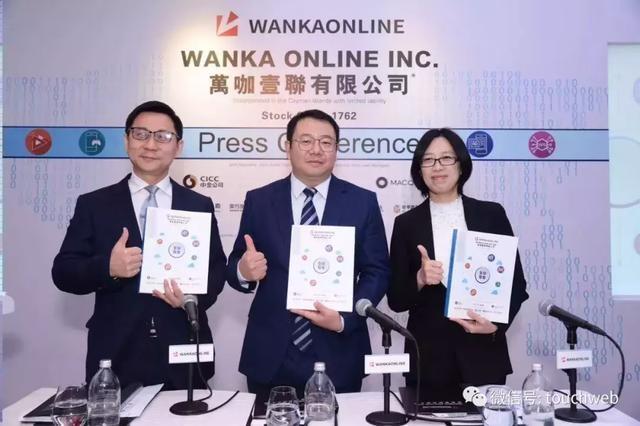万咖壹联发行区间为3.56至4.62港元 金立酷派是股东