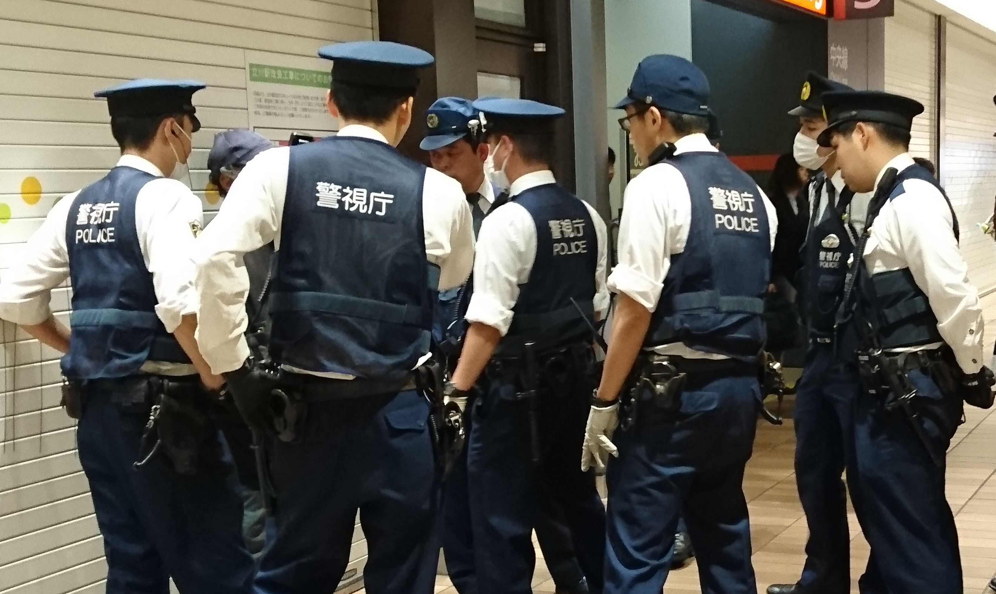 日本警方发现4名非法滞留中国人 或为11月失踪者