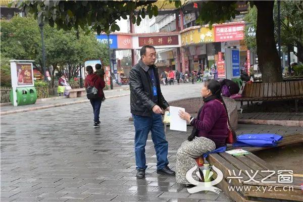 在兴义市各汽车站,大型商场,主要路口等发放,使广大群众,流浪乞讨人员