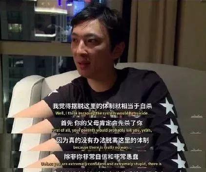 王思聪助爹重夺首�_网友都不敢相信:简直是胡说,真的是不知妻美刘强东,不知爹富王思聪啊!