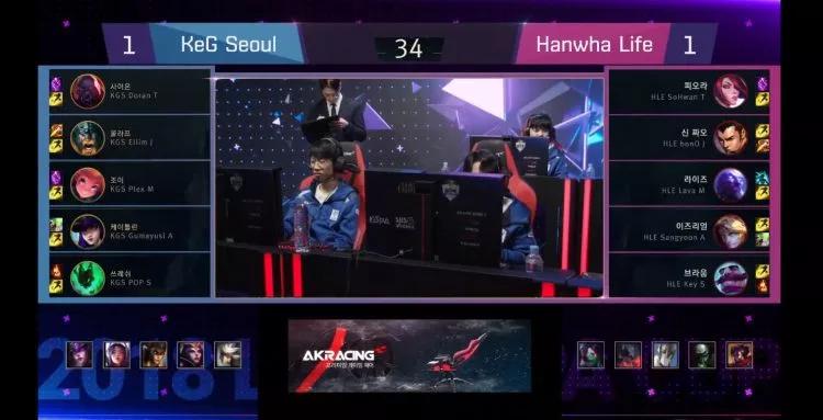 2018韩国KESPA杯:HLE不朋新军Secoul