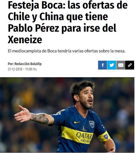阿根廷33岁国脚收中国球队邀请 本赛季17场3球3助攻