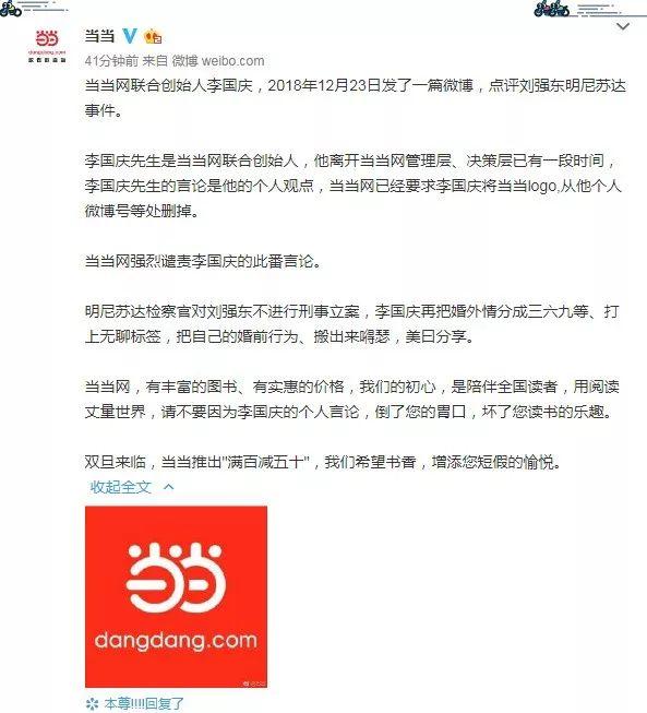 手机快播无码地址_谴责李国庆涉刘强东言论;浙江一企业禁止员工购买苹果手机;快播创始人