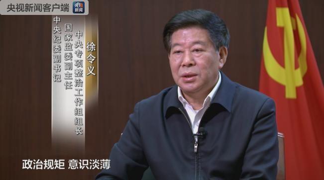 辞去西安市长后,上官吉庆首度现身