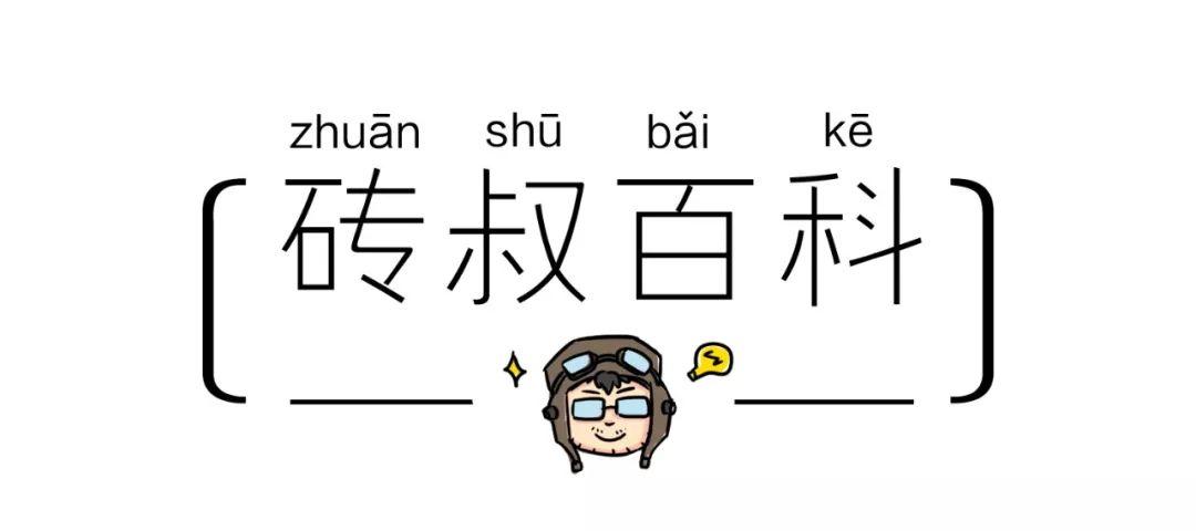 http://www.zgmaimai.cn/dianzitongxun/195799.html