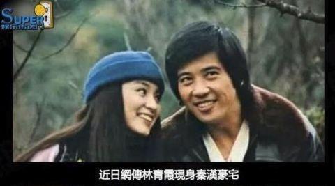 <strong>娱乐传媒公司香港 秦汉宣布大婚林青霞低</strong>