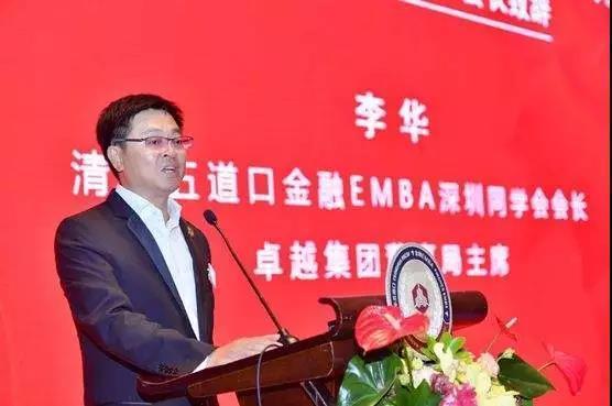 深圳地产大佬李华协助调查 曾卷入刘强东风波(图)