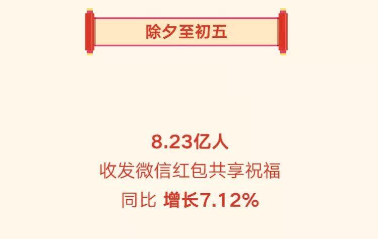 日本股市低开 隔夜美股大跌道指重挫800点