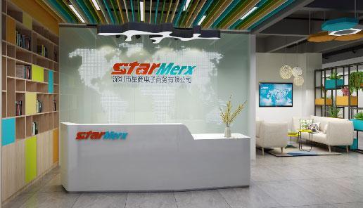 跨境电商星商获C轮数亿元融资 将加大印度及东南亚市场投入