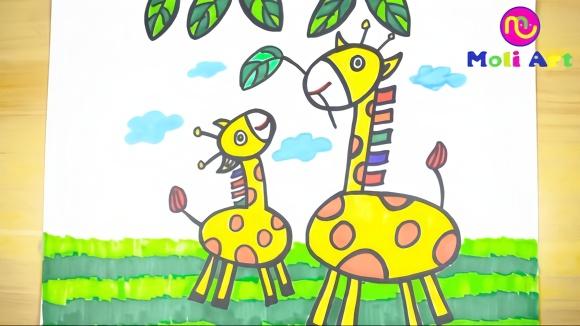 简笔画长颈鹿简笔画图片大全儿童画幼乐园画画作业简笔画学英语