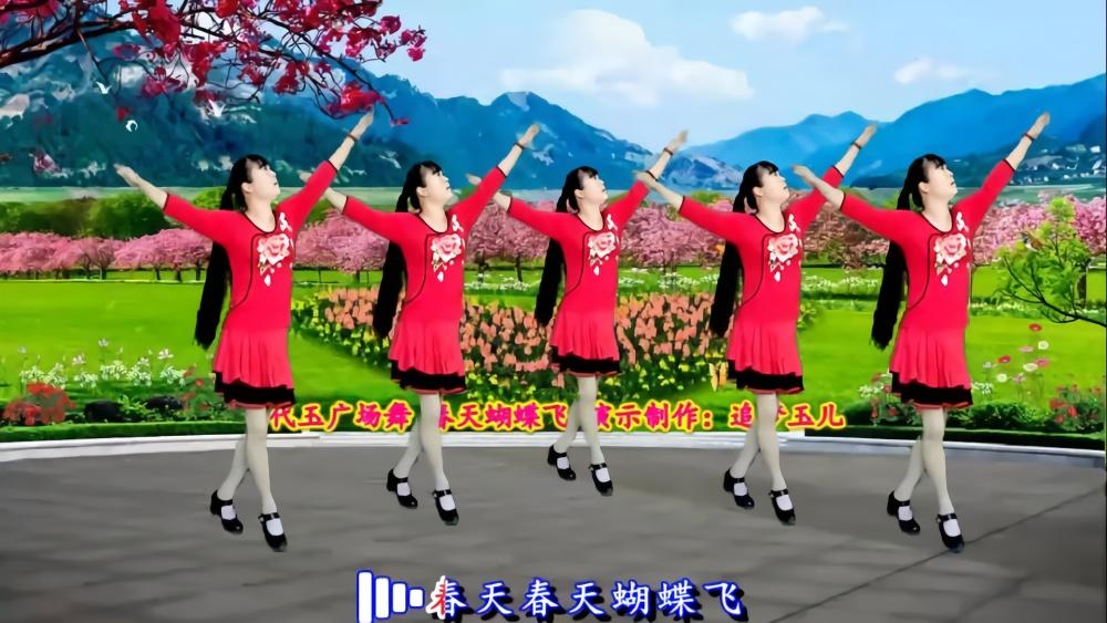 广场舞《春天蝴蝶飞》今年的桃花格外美,好听易学16步,附分解