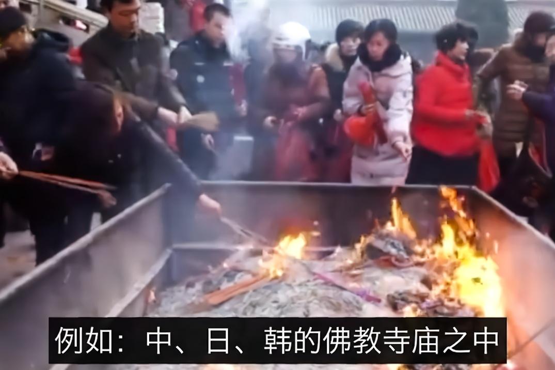日本寺庙清理香油钱,出现大量人民币,网友:中国游客到此一游