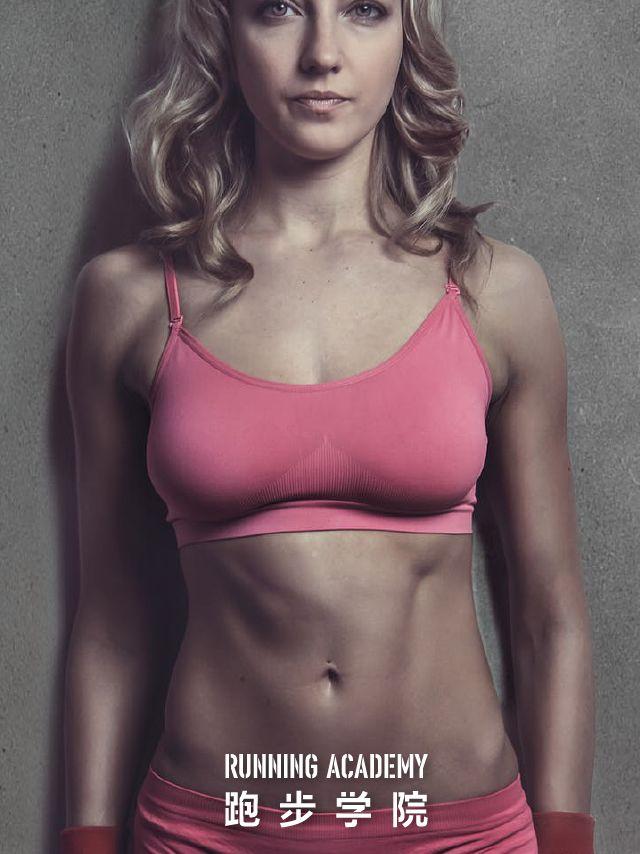 练习腹肌,你可能走进了误区,快来看看腹肌形成的正确姿势