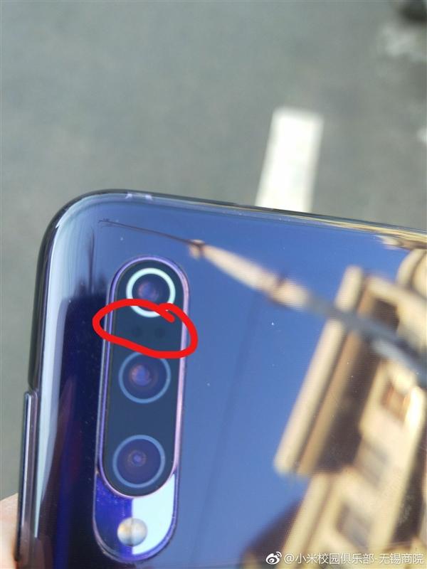 網友發現小米9背部兩只眼 王騰:這是激光對焦