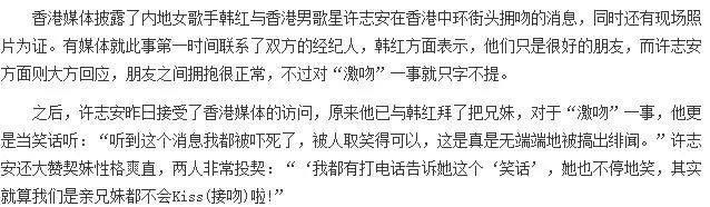 许志安情史全爆料:曾勾搭助理同时出轨女模,当街激吻不是第一次
