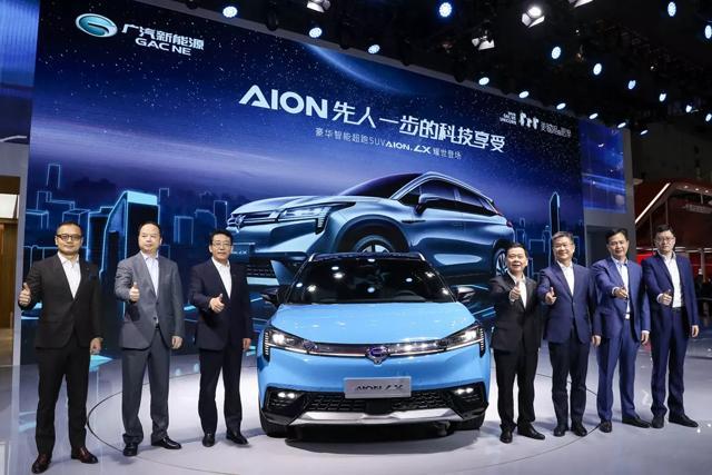 百公里加速仅3.9秒,广汽新能源旗舰Aion LX抢食电动超跑SUV市场