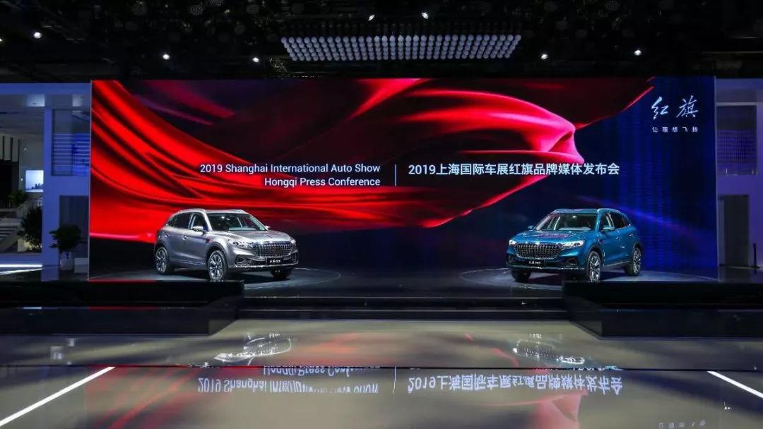红旗HS5闪耀上海车展 引领中国品牌豪华新风尚