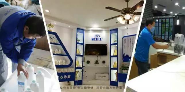 在上海开这样一家的除甲醛店还怕没生意?