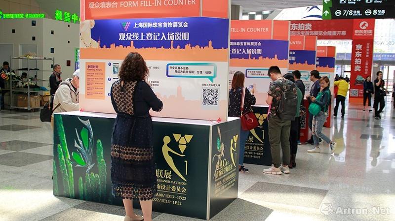 璀璨汇聚 共话未来:2019上海国际珠宝首饰展览会将开幕
