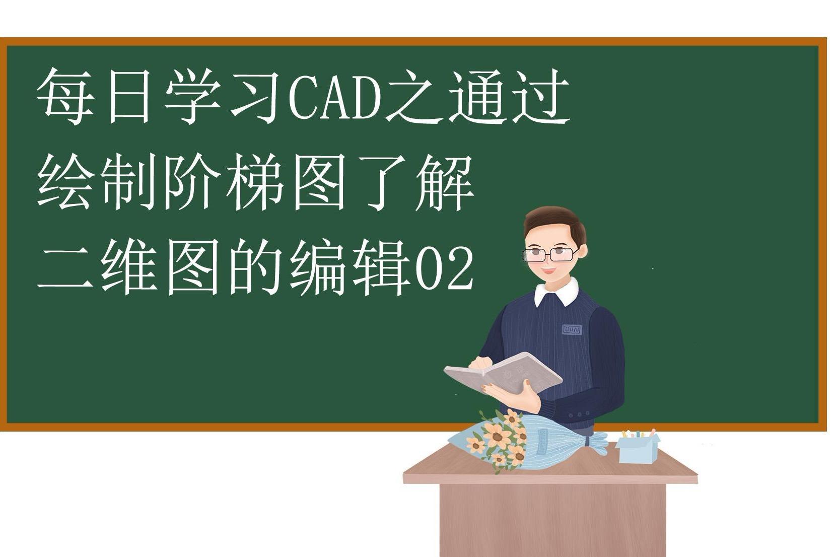 cadv教程教程渲染图形flash毕业论文广告设计:flash广告设计环保与实的公益图片