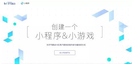 """抖音广告投放""""其他源码硬核""""哄骗:小法子+短视频"""