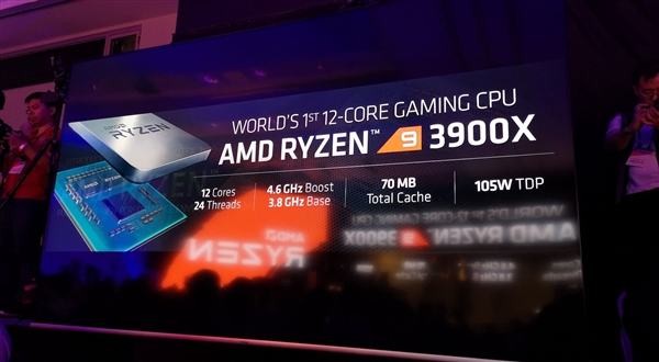 AMD正式发布Ryzen 9 3900X:世界首款12核心电竞CPU