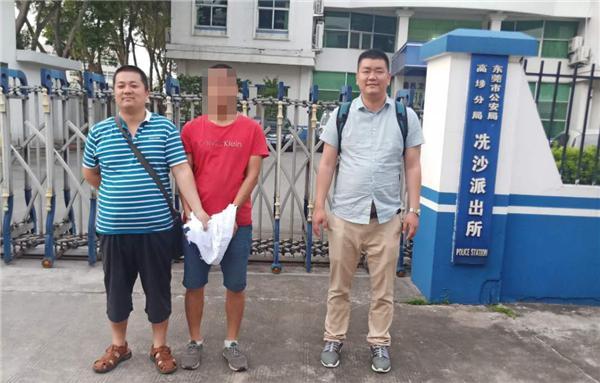 <b>邓州公安张红宝抓获涉毒人员有效维护社会稳定</b>
