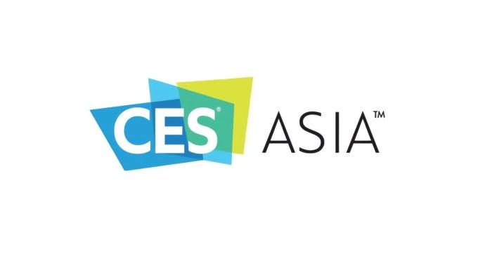 CES Asia 2019:5G商用将成为一大主角