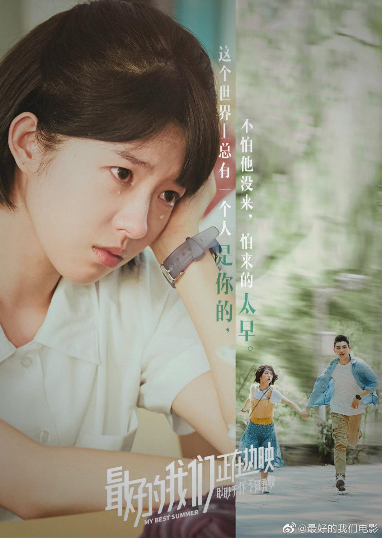 """何蓝逗""""纯天然""""演技登上热搜榜 励志圆?#38395;?#19968;号"""