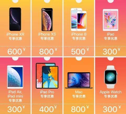 又降價!iPhone清倉最高降2811元,4G手機末日真來了嗎?
