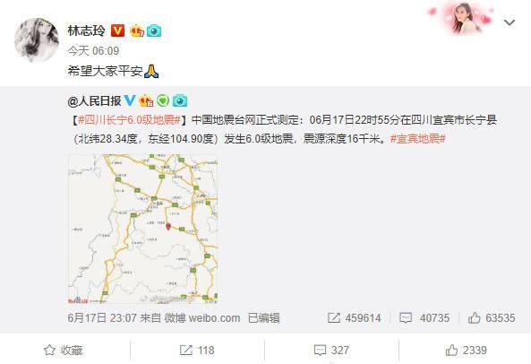 林志玲人在日本為地震祈福,網友喊話:蜜月還在營業
