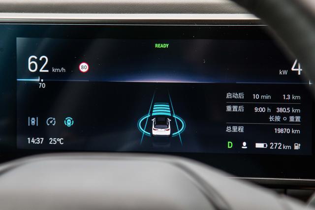 2.0版的蔚来,是我想要的智能汽车吗?