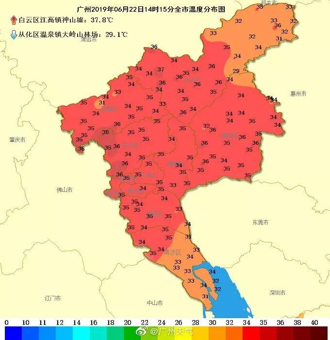 要烤熟,今日广州这当地最高录得37.8℃!雨要来了,至于飓风…
