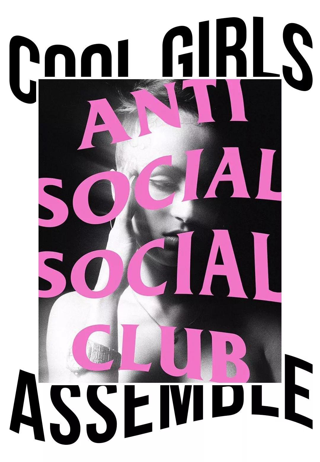 我采访了几位 anti-social club 成员,说的不是那个洛杉矶潮牌~