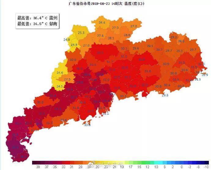 """强雷雨到货!广东这些当地下了""""开水""""!这周的气候……"""