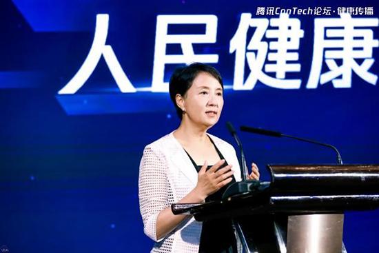 """""""腾讯ConTech论坛•健康传达"""" 在京举行,界说健康传达全新生态助力健康我国"""