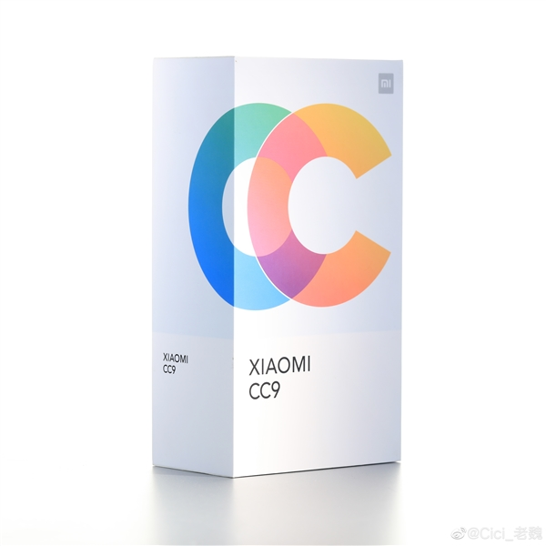 小米CC9全新包装盒公布:多彩设