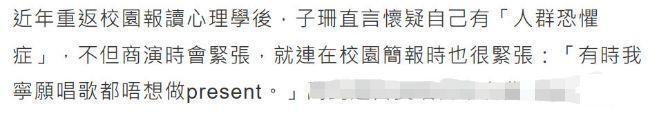 女神也会老?40岁徐子珊近照曝光,当红时选择息影去读书