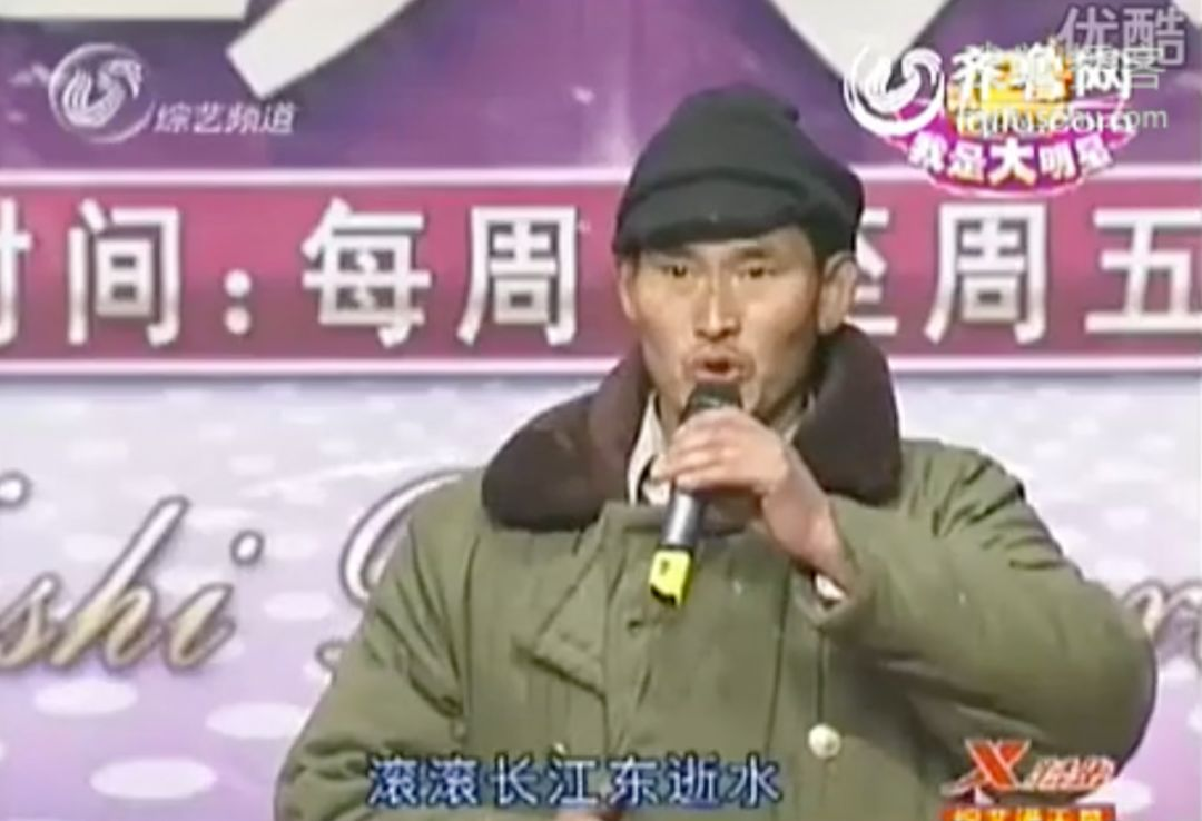 """大衣哥被吸血的9年:""""偷拍朱之文,我赚了60万!"""""""