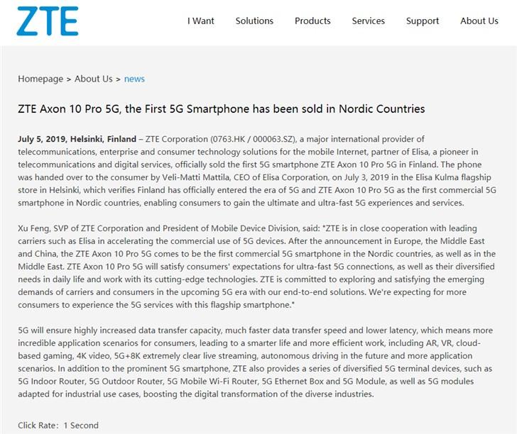 中兴在芬兰销售首款5G智能手机Axon 10 Pro 5G电视剧郑板桥